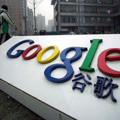 The Issue Between Google and China