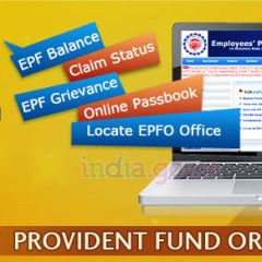 How to check Provident Fund (PF) Balance Online – INDIA : Easy Steps