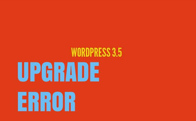 wordpress 3.5 upgrader error